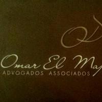 Omar | Advogado | Mandado de Segurança de Concursos Públicos em Brasília (DF)