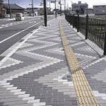 Responsabilidade civil pela conservação da calçada