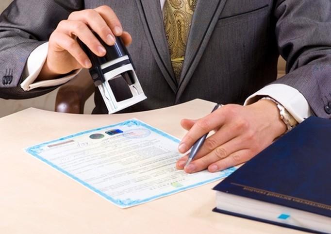 Alterao Excluso ou Incluso de Nome ou Sobrenome na Certido de Nascimento Direito do Cidado