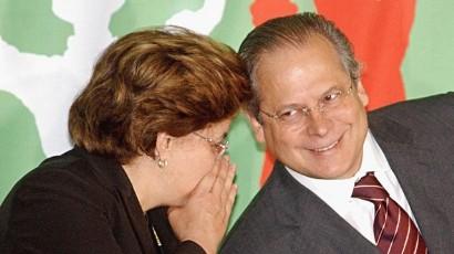 O decreto de Dilma que extinguiu a pena de Dirceu Pizza