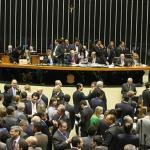 Câmara rejeita PEC que reduz maioridade penal para crimes hediondos