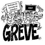 TRT19 - Liminares garantem a grevistas direito de fazer piquetes na entrada de bancos