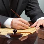 STJ decide quando é possível a cláusula penal em contratos advocatícios