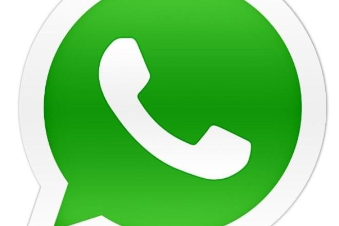 Justia determina bloqueio do Whatsapp em todo Brasil por 48 horas